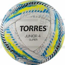 Развивающие игрушки - Мяч футбольный Torres Junior 4 Super HS №4 ПУ ручн сш 4 слоя 16 пан бел-жёлт-гол, 0