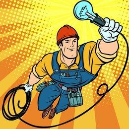 Строительство, недвижимость, ЖКХ - Электромонтажник с опытом ищу работу, 0