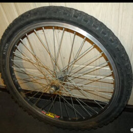 """Обода и велосипедные колёса в сборе - Колеса передние задние  20"""" 26"""", 0"""