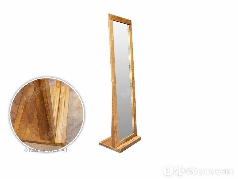 "Зеркало напольное ""Норд""; бейц масло по цене 23160₽ - Кровати, фото 0"