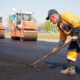 Дорожные рабочие - Дорожный рабочие, 0