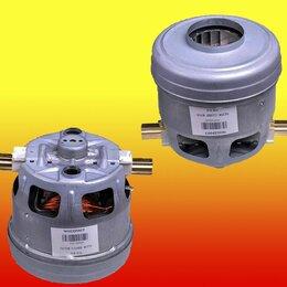Аксессуары и запчасти - Мотор пылесоса Bosch Siemens 1600W, H=113мм, Ø100мм. 650525. HWX-CG57, 0