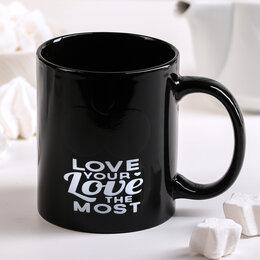 """Кружки, блюдца и пары - Кружка-хамелеон """"Моя любовь"""" 280 мл черная 3596906, 0"""