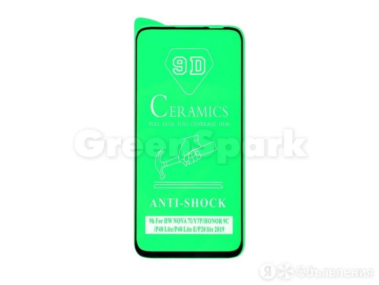 Защитное стекло керамическое для Huawei P40 Lite E NFC (черный) (VIXION) по цене 160₽ - Защитные пленки и стекла, фото 0