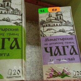 Ингредиенты для приготовления напитков - Чага чай, 0