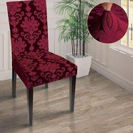 Чехлы для мебели - Жаккардовые чехлы , 0