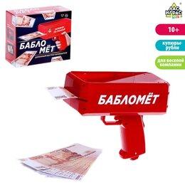 Игровые наборы и фигурки - Игровой набор «Бабломет», 0