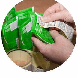 Работники склада - На склад медицинских препаратов требуется стикеровщица/вахта, 0