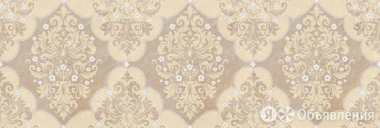Бордюр керамический LB Ceramics Магриб 25*8,5 1508-0005 по цене 195₽ - Керамическая плитка, фото 0