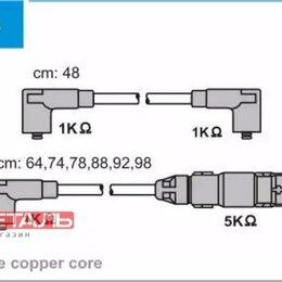 Электрика и свет - JANMOR ABM38 Комплект проводов зажигания VW CORRADO 87-95, GOLF III 91-97, GO..., 0