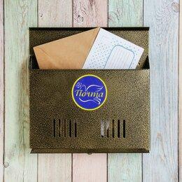 Почтовые ящики - Ящик почтовый без замка (с петлёй), горизонтальный 'Широкий', бронзовый, 0