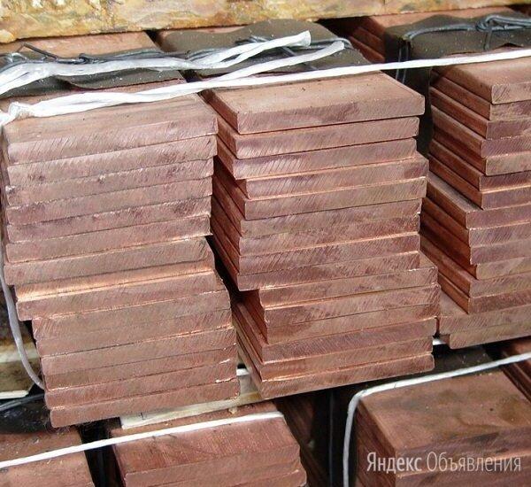 Плита медная 63х600х1500 мм ГПРХХ М2р ГОСТ 1173-2006 по цене 428₽ - Металлопрокат, фото 0