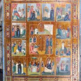 Иконы - Изображение религиозных праздников, 0