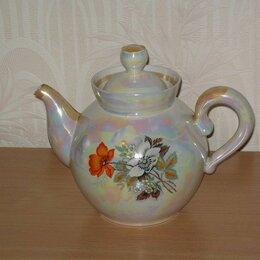 Заварочные чайники - Чайник большой СССР ГФЗ Городница, 0