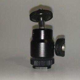 Аксессуары для штативов и моноподов - Штативная голова pwr мини с креплением в горячий башмак, шаровая, 0