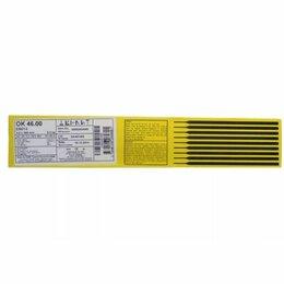 Электроды, проволока, прутки - 🔥Электроды ок 46.00 3х350 мм (5,3кг) esab, 0