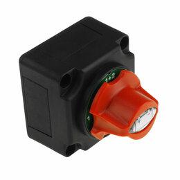 """Концевые, позиционные и шарнирные выключатели - Выключатель массы """"OFF-1-BOTH-2"""" (2 АКБ) 300А, 0"""