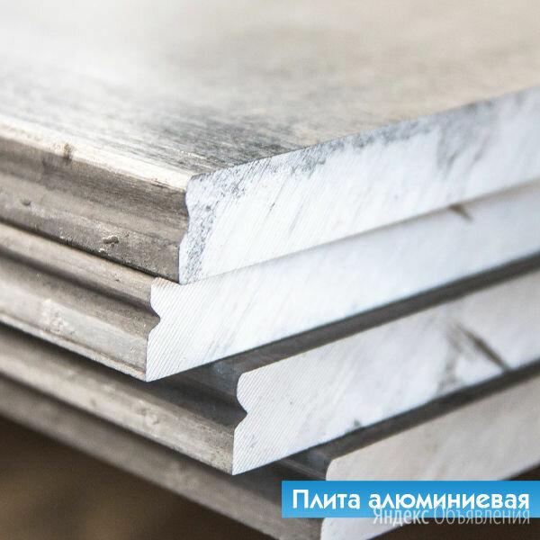 Плита алюминиевая 15x1500x3500 мм В95ОЧТ3 по цене 240₽ - Металлопрокат, фото 0