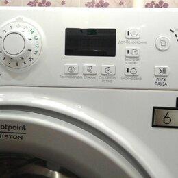 Бытовые услуги - Ремонт стиральных и швейных машин на дому, 0