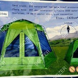 Палатки - Шатер палатка , 0