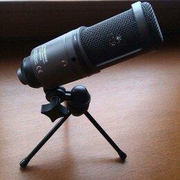 Микрофоны - Микрофон audio-technica AT2020USB, 0