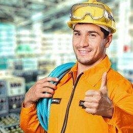 Строительные бригады - Монтажник на металлоконструкции , 0