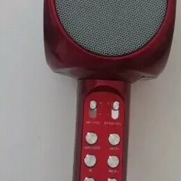 Микрофоны и усилители голоса - Беспроводной караоке микрофон-1816, 0
