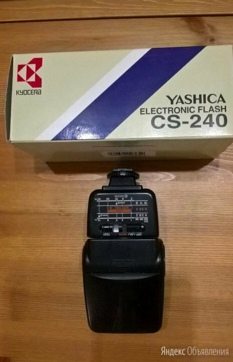 Фотовспышка YASHICA CS-240 MADE IN JAPAN. по цене 790₽ - Фотовспышки, фото 0