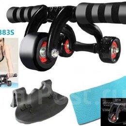 Ролики для пресса - Ролик гимнастический трехколесный Roller Wheel. Доставка в подарок, 0