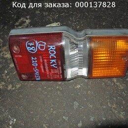 Электрооборудование - Стоп-сигнал на Daihatsu Rocky F300S 220-51459 левый, 0