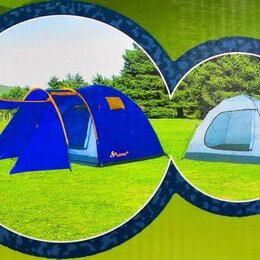 Палатки - палатка туристическая Lanyu-1605 4 местная с тамбуром навесом 2 выхода, 0