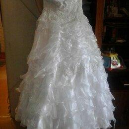 Платья - Продам свадебное платье 48-50 размер, 0