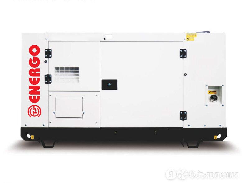 Дизельный генератор Energo AD20-T400-S с АВР по цене 539741₽ - Электрогенераторы и станции, фото 0