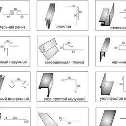 Уголки, кронштейны, держатели - Доборные элементы для фасада, окон и кровли, 0