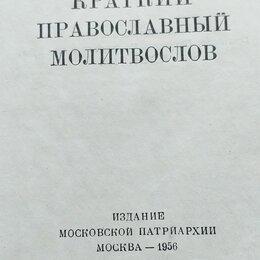 Прочее - Книгу , 0