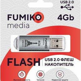 Экшн-камеры - FLASH DRIVE FUMIKO PARIS USB 2.0 4GB SILVER, 0