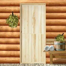 """Двери - Дверь для бани """"Экстра"""", вертикаль, коробка ЛИПА 180×80см, 0"""