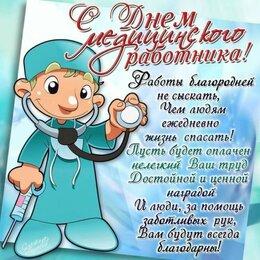 Медсестры - Медсестра, 0