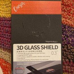 Защитные пленки и стекла - Защитное стекло REMAX Caesar 3D для iPhone 7, 0