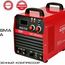 Плазменная резка - Аппарат плазменной резки Elitech АИС 50Plasma, 0