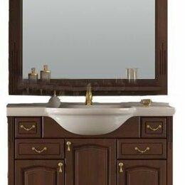 Полки, шкафчики, этажерки - OPADIRIS Комплект мебели Opadiris Риспекто 105, 0