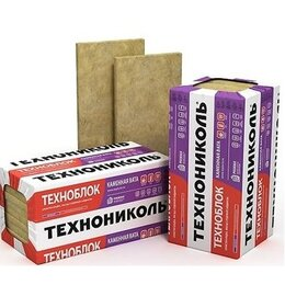 Изоляционные материалы - Утеплитель ТЕХНОБЛОК Стандарт (1200*600*50) 5,76 м2, 0