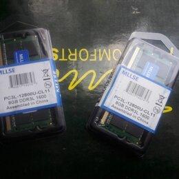 Модули памяти - ddr3 8gb на ноутбук, 0