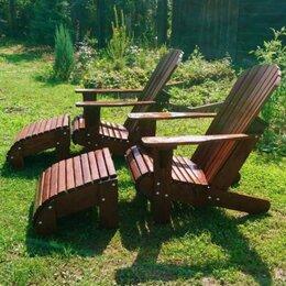 Кресла и стулья - Садовое кресло Adirondack , 0