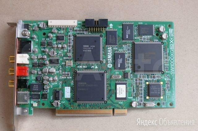 Yamaha SW1000XG по цене 20000₽ - Звуковые карты, фото 0