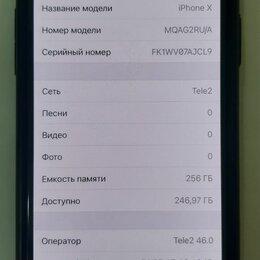 Мобильные телефоны - Телефон iPhone X 256ГБ, 0