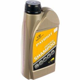Моющие средства - Шампунь для минимоек PATRIOT ORIGINAL SHAMPOO, 0