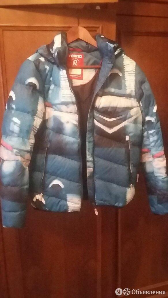 Зимняя куртка пуховик Reima по цене 3000₽ - Куртки и пуховики, фото 0