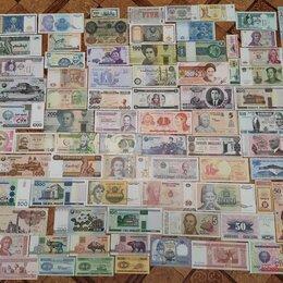 Банкноты - коллекция 126 иностранных банкнот, 0