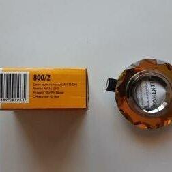 Встраиваемые светильники - Точечный светильник (800/2), 0